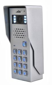 טלפון אינטרקום